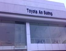 Ô tô An Sương cung cấp đến khách hàng sản phẩm ô tô Toyta chính hãng và đảm bảo chất lượng