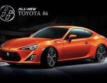 Toyota là sản phẩm theo xu hướng thời trang, trẻ trung và mạnh mẽ